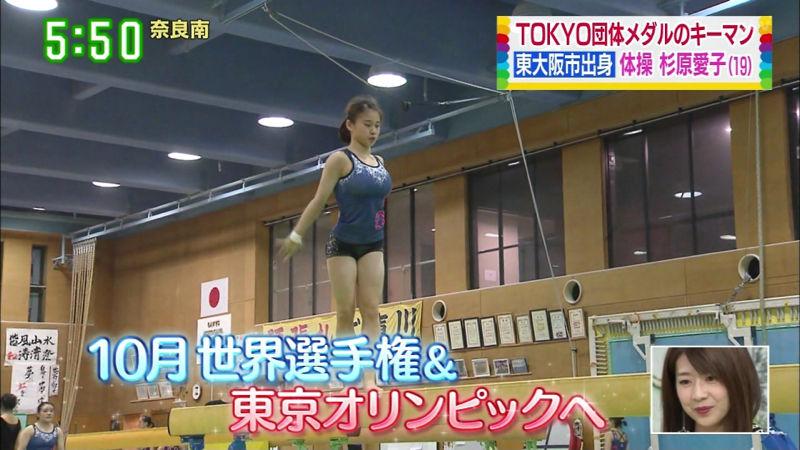 【画像】美人体操選手、おっぱいがデカすぎる