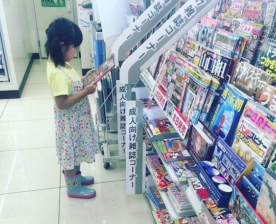 大手コンビニ、ほぼ全店で成人向け雑誌の販売を本日で終了 訪日客のイメージ低下を避ける狙い