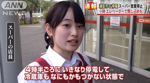 【画像】美人なのに女の武器を使わないでやっすい時給で働いてる女の子wwwwwwwwwwwwwww