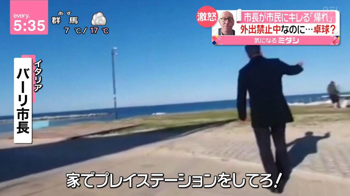 【速報】東京+40