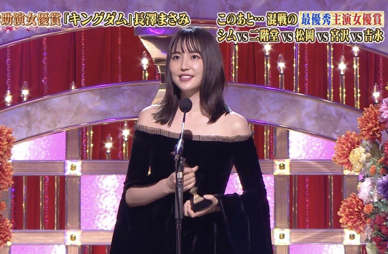 【朗報】長澤まさみ(32)、細身クビレ巨乳の完璧S級エッチ体型