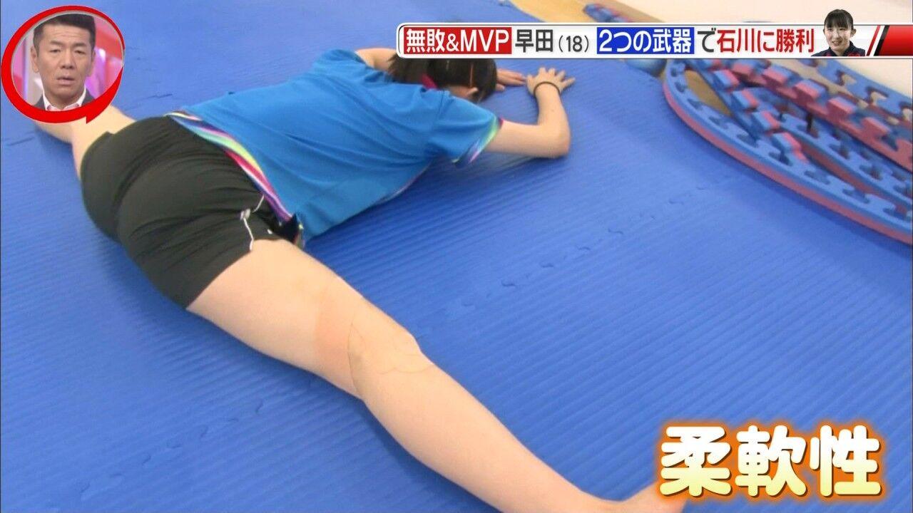 【朗報】早田ひな、えちえちすぎる