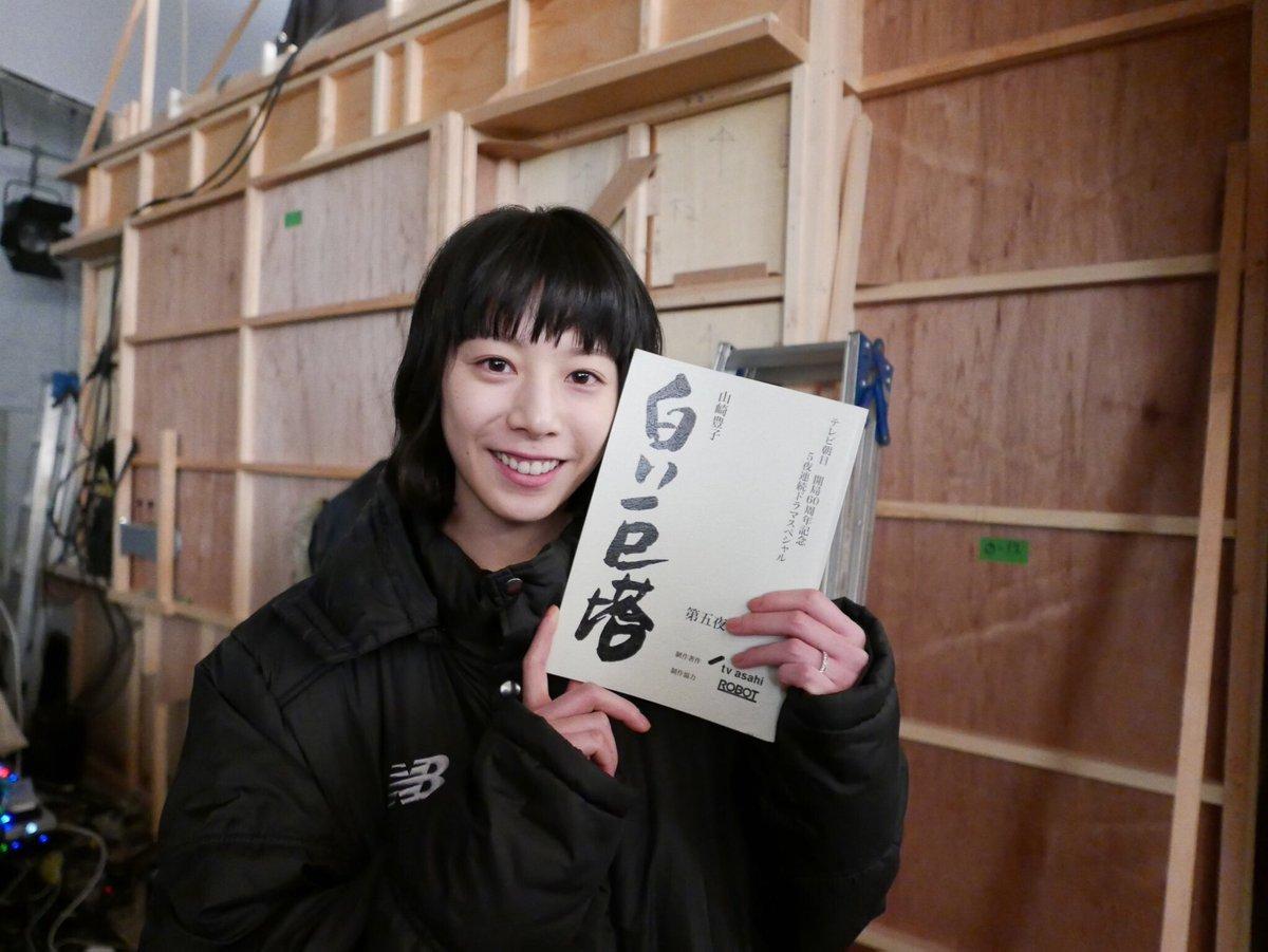 【画像】夏帆さん(27) 、V字回復