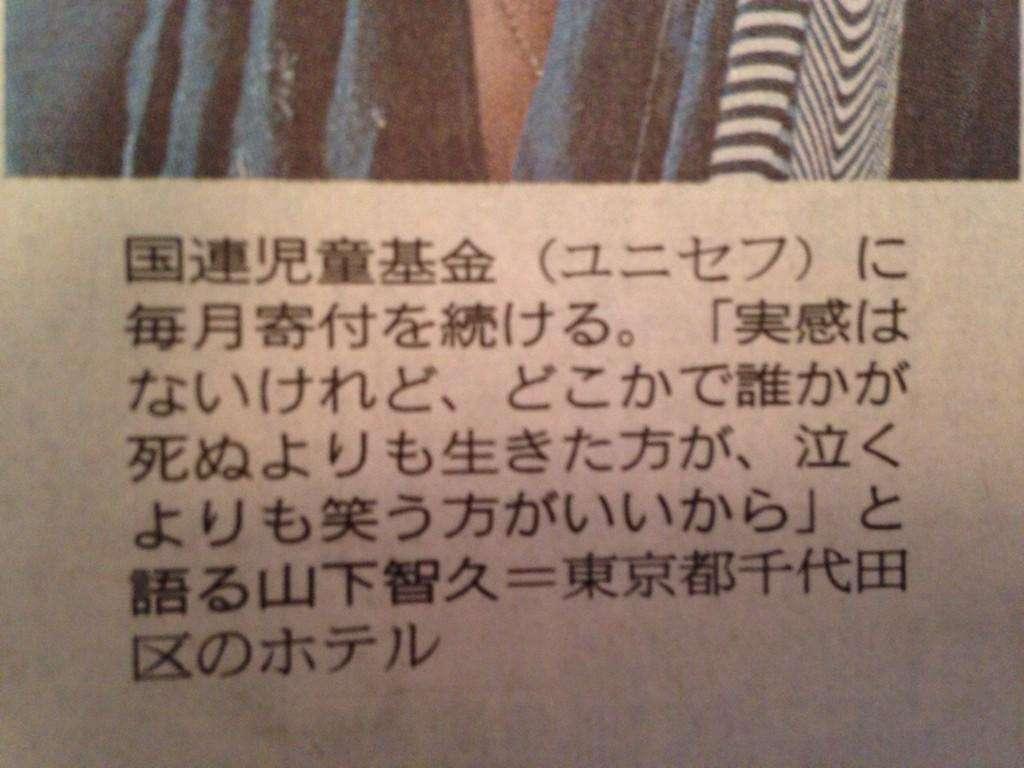 「石原さとみが山下智久と来年3月末に結婚」←テッパン情報キタ━(゚∀゚)━!!