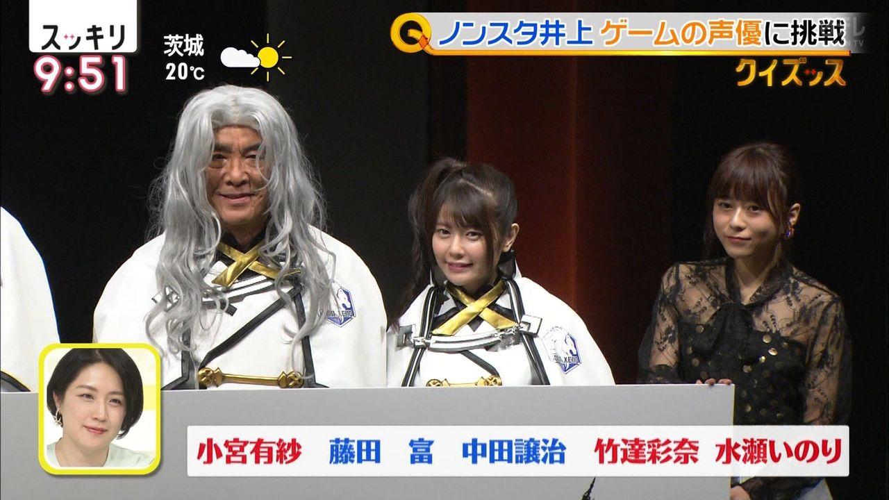【画像】竹達彩奈さん、8歳年下とルックスで互角に渡り合ってしまう
