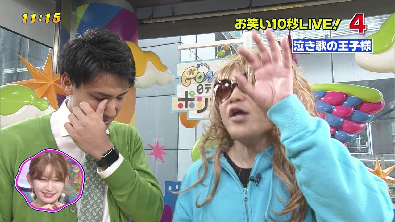 【悲報】小嶋陽菜さん、お顔をイジってしまった模様