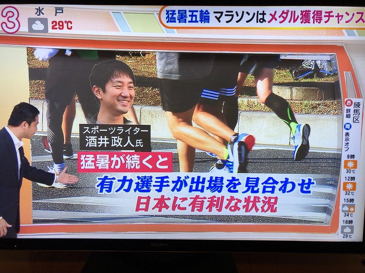 【悲報】羽鳥慎一さん、試合中止でラグビーが決勝進出できると聞いて「台風19号コイコイ!」と発言