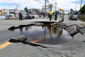 【大阪地震】イオン、百貨店や工場、企業活動に影響 USJ開園遅らせる ひらパー休園