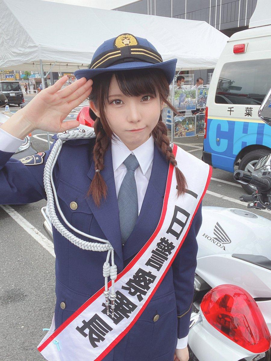 【画像】コスプレイヤーえなこさん(26)、千葉県成田警察署で一日警察署長を務める パトカーから登場