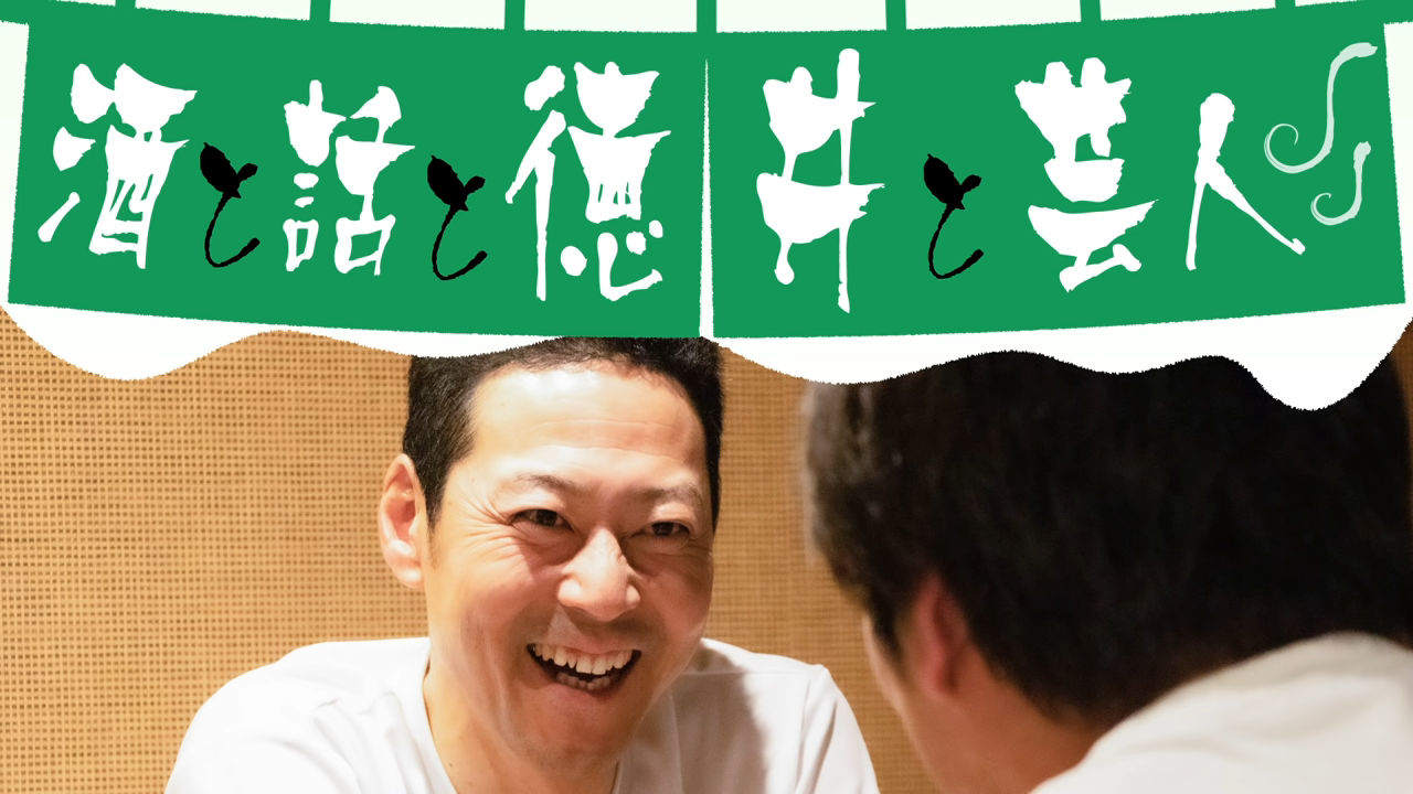 【画像】東野幸治が後輩と楽しくしゃべってる顔が怖すぎる