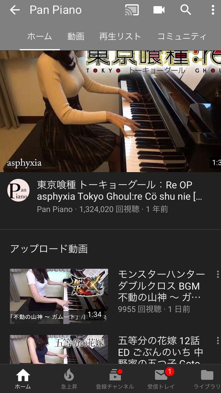 【悲報】ピアノ演奏系YouTuberさん、おっぱいを売りにする