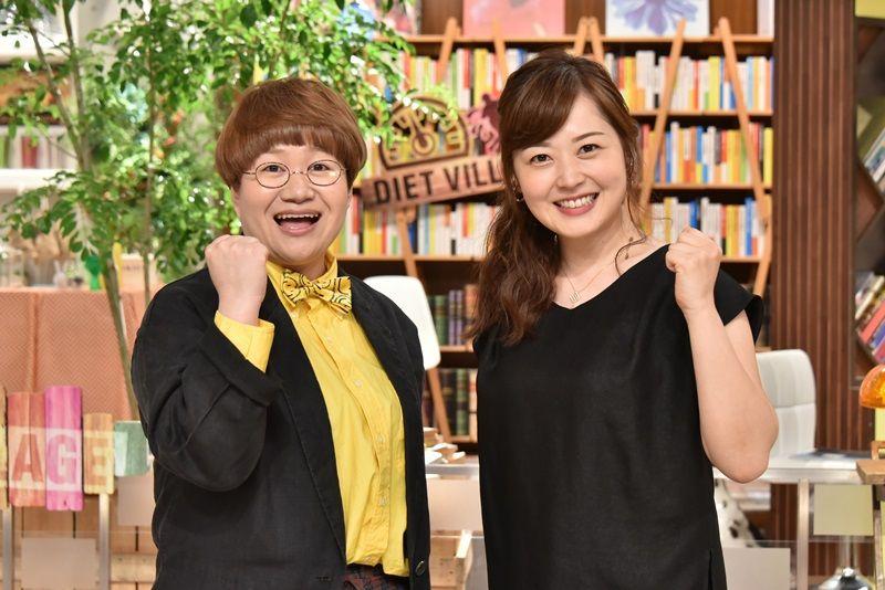水卜麻美アナ「今が最高に重い」ダイエット宣言!!