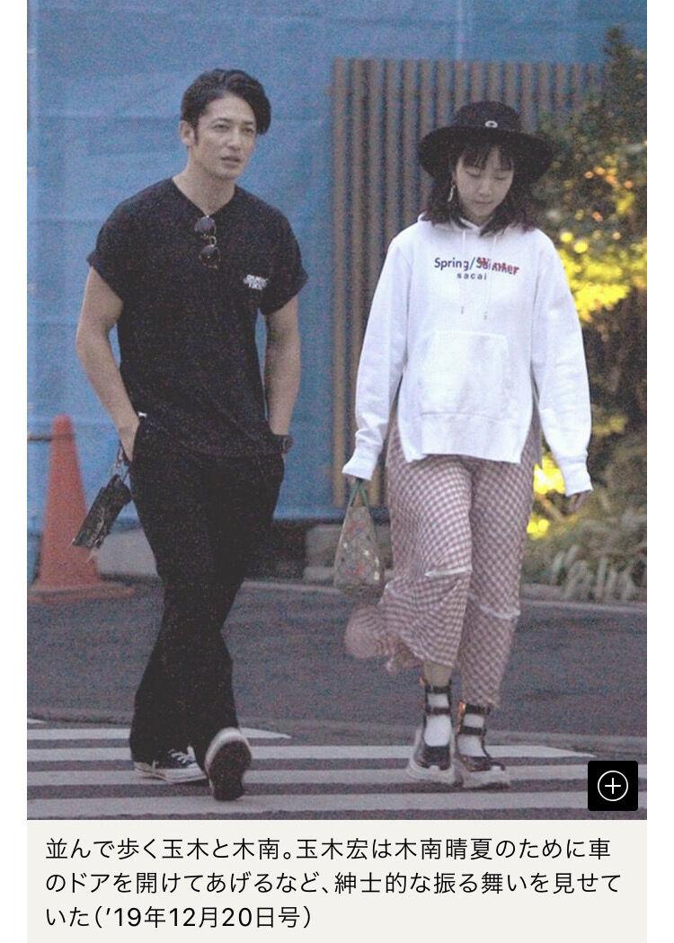 【画像】玉木宏(40)さんのファッションセンスwwwwwwww