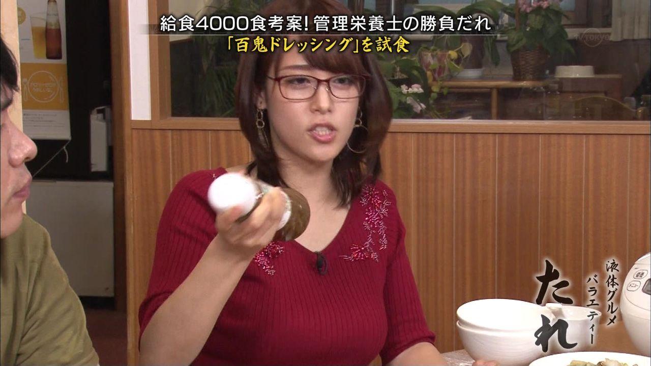 【GIF】鷲見玲奈とかいう超エッチアナウンサーwww