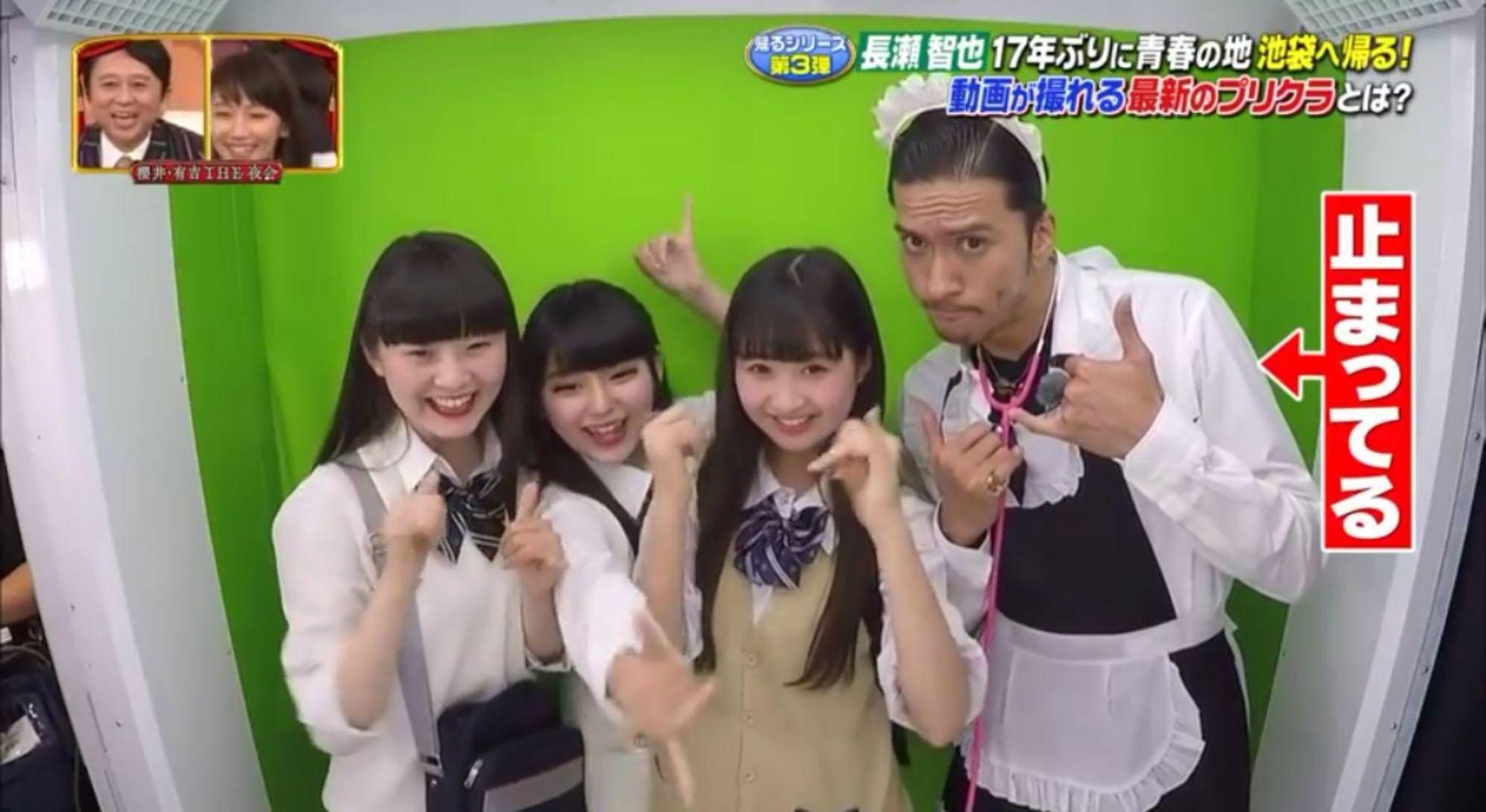 【朗報】TOKIO長瀬、JKとプリクラを撮る