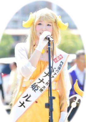 【コスプレ公務員】「バナナ姫ルナ」さよならステージ今週末[03/28]