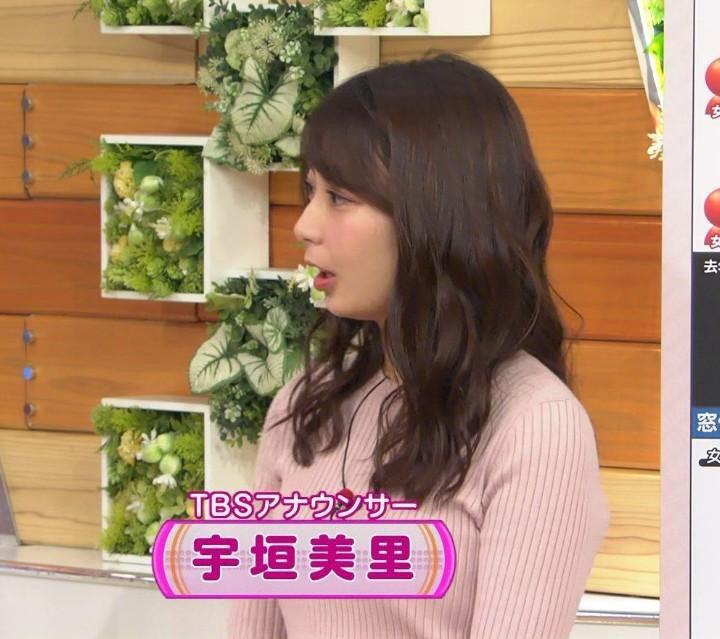 【悲報】宇垣美里アナ、あんまり可愛くなかった