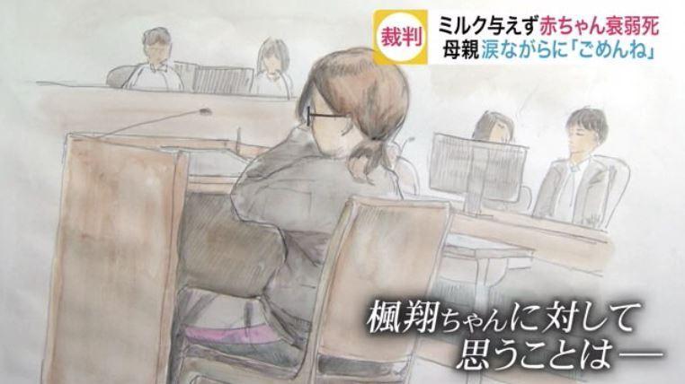 【仙台】「5、6千円しかなかった…」赤ちゃん衰弱死させた母親(28)に対する被告人質問 母親涙ながらに「ごめんね