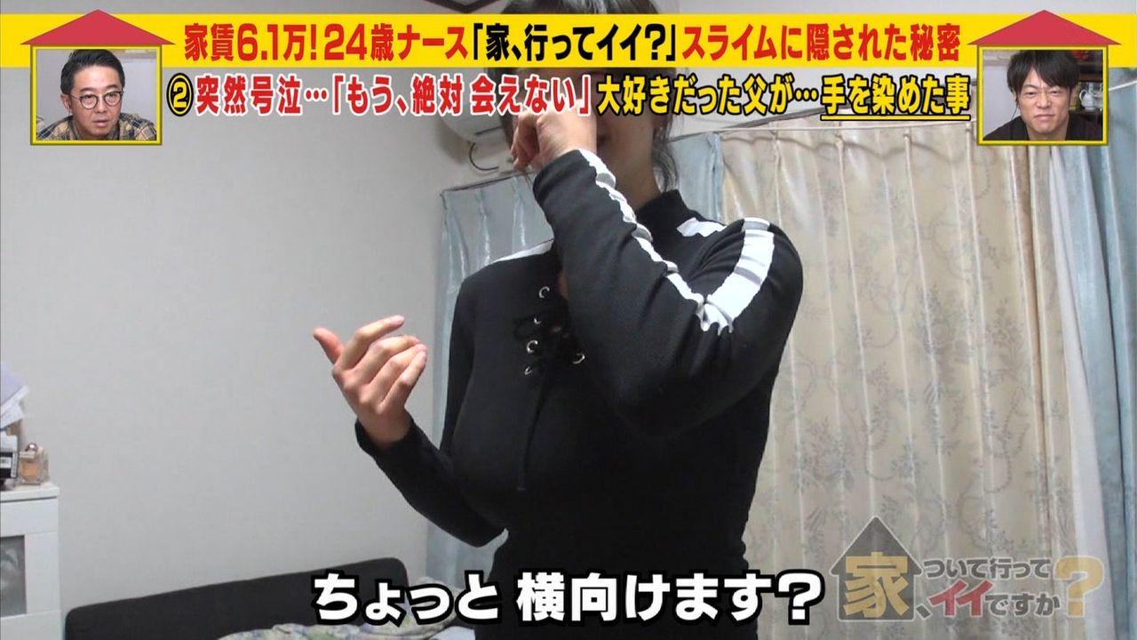 【悲報】テレ東に爆乳Iカップ看護師ww