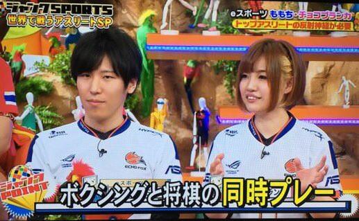 """日本""""女性""""初プロゲーマー(32)、弱すぎて2度目のクビに…"""