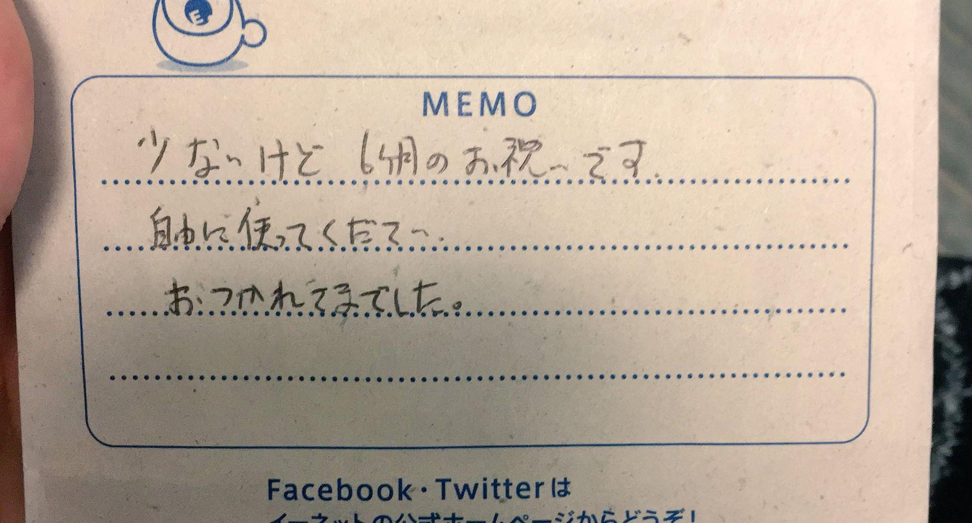 ママ女子「旦那が子どもの母乳代として10万円くれた・・・自慢いいすか・・・?」