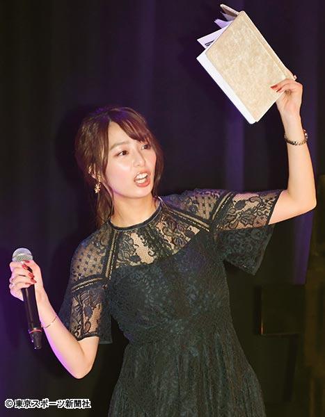 【元TBS】宇垣美里アナ人気下落が止まらない TBSを怒らせ他局も尻込み「民度が知れる」発言