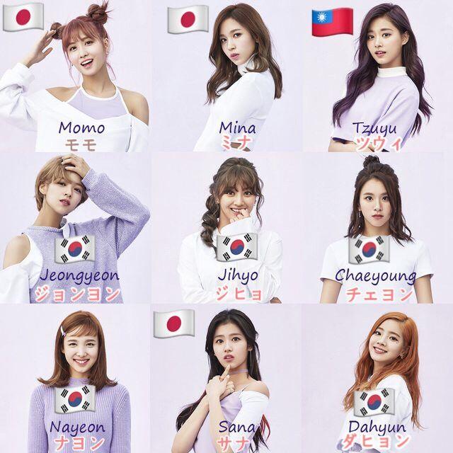 【TWICE】韓国人メンバーより日本人メンバーの方が可愛くて草wwwwwwww