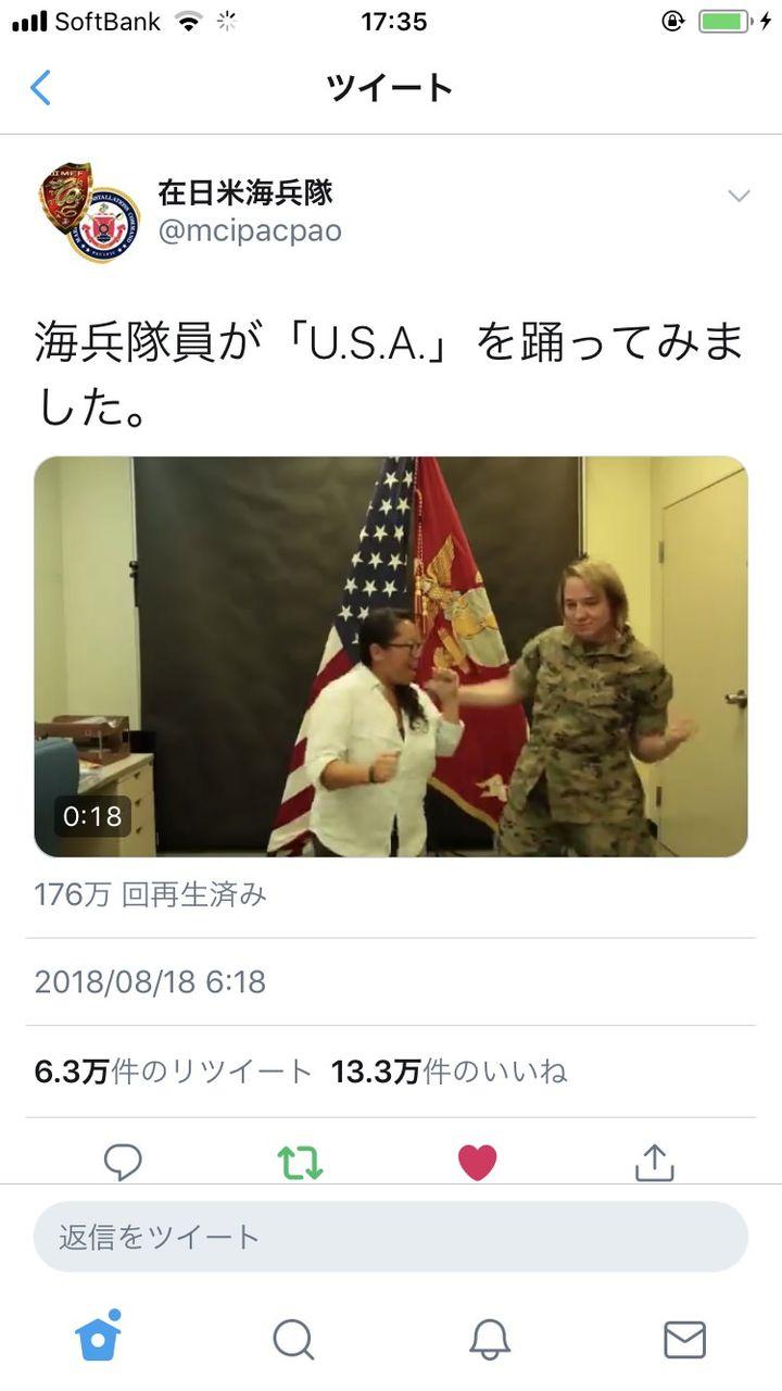 【悲報】米軍さん、DAPUMPのU.S.Aを発見してしまう…