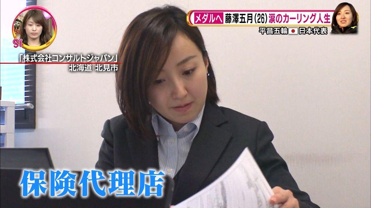 小平奈緒ちゃん(31)、1400万円振り込まれる模様