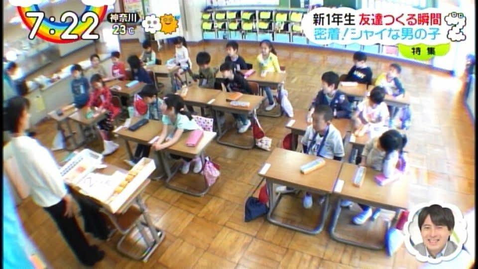 【衝撃】今の小学校、1クラスの人数はこれだけwwwwwwwwwww