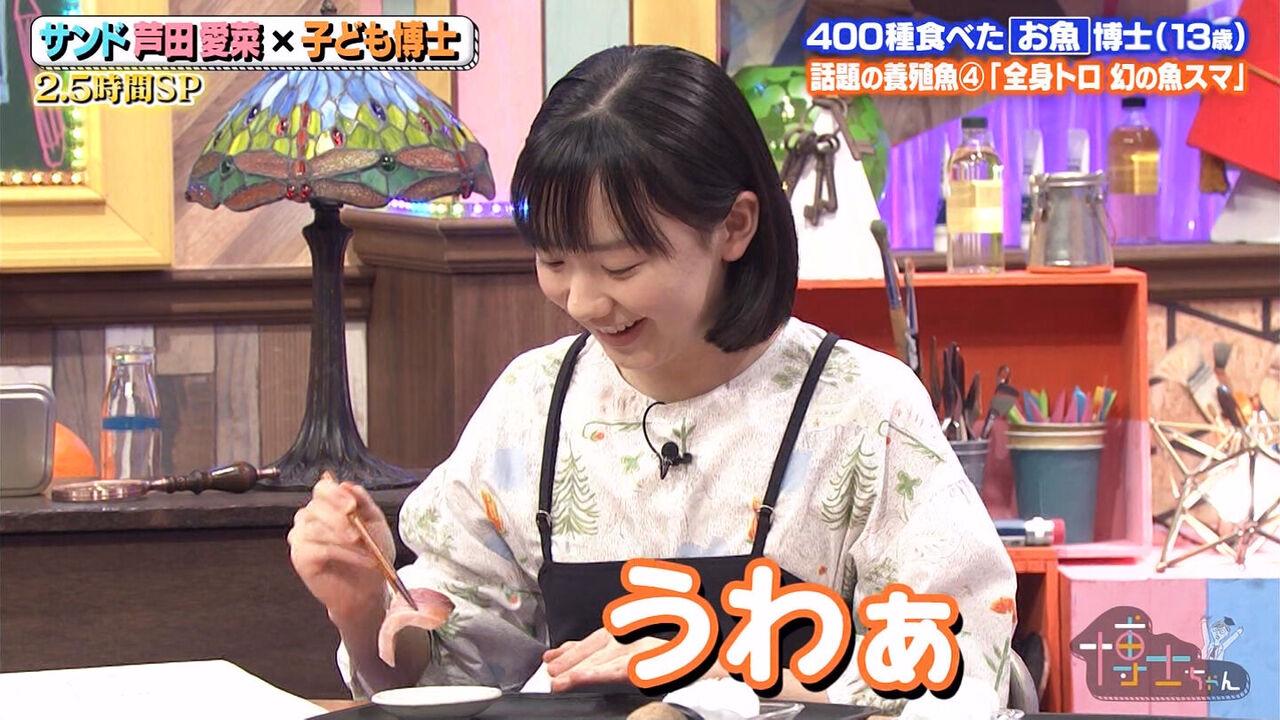 【画像】芦田愛菜ちゃんさん(15)、箸の持ち方がきれい