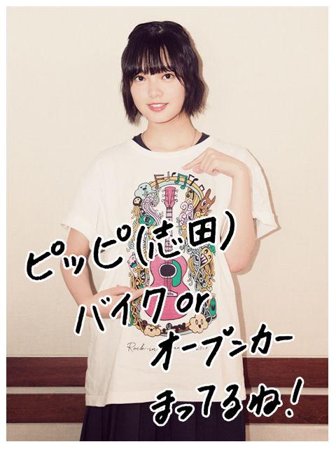 【画像あり】普通の美人より『欅坂46の平手友梨奈』の方がいいよな