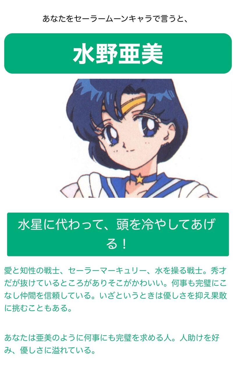 田中れいなの本性が水野亜美だった!