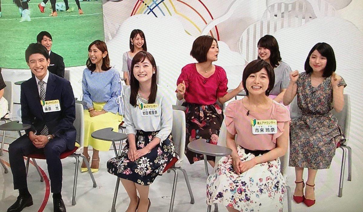 【画像】元乃木坂46・市來玲奈アナ、「ZIP!」生出演でネット大反響「綺麗になってた」驚きの声