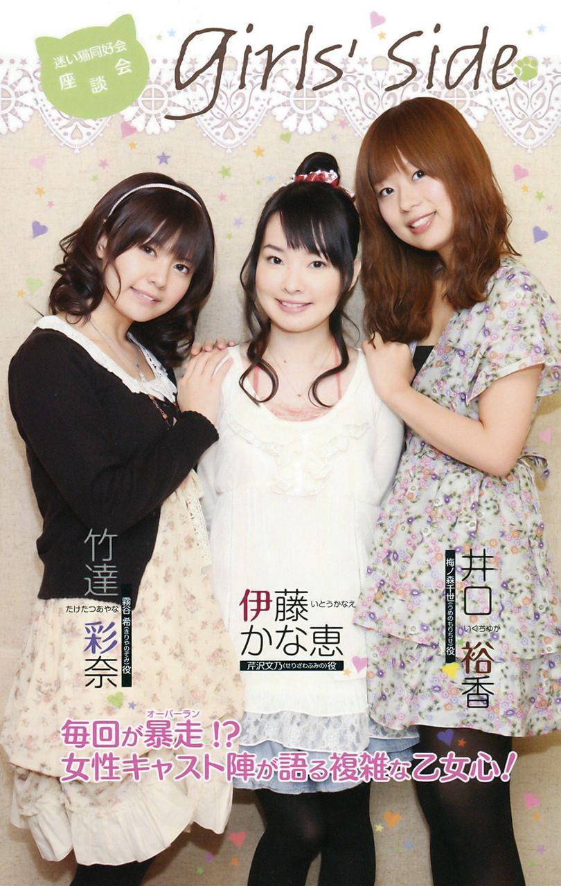 【画像】声優界の3大美女が奇跡のスリーショットww、ww、ww、ww