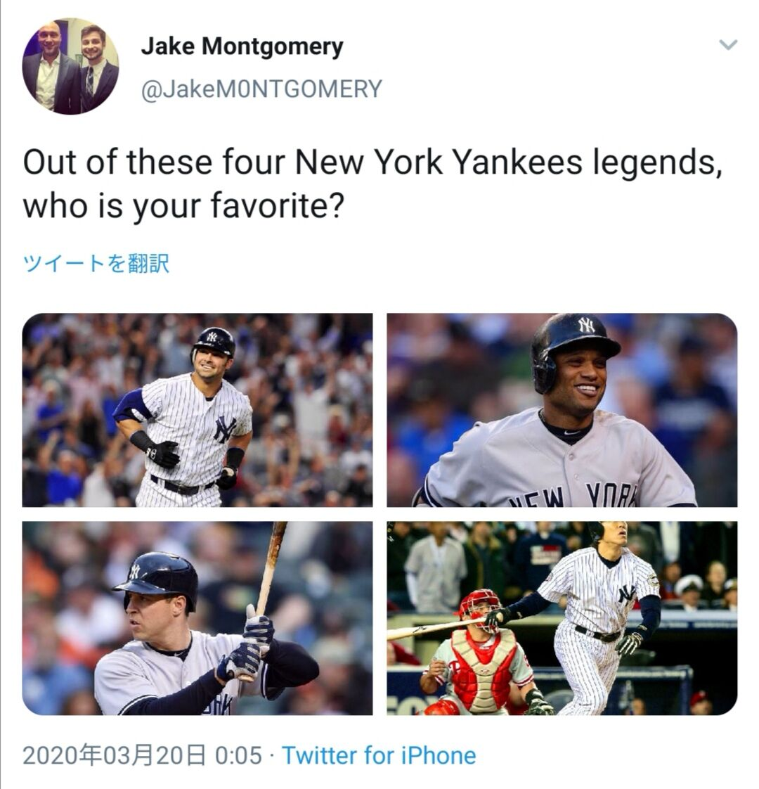 【朗報】松井秀喜、ガチのマジでニューヨーカーに愛されていた