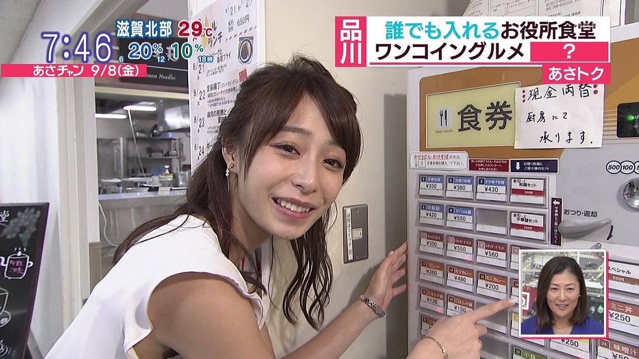 宇垣美里アナ(26)のフォトショ無し画像が公開されてしまう