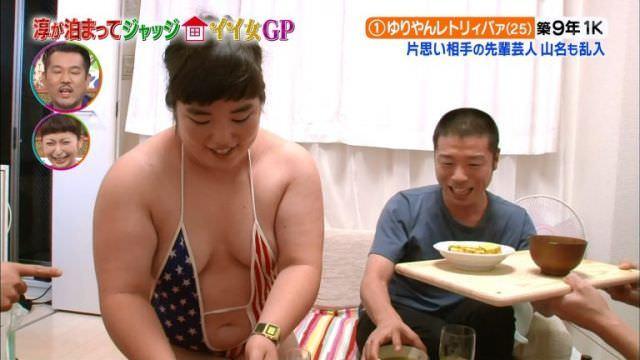 【ヤバイ】大人気女性タレント(25)、番組中に放送ギリギリのセクシー水着を着て男性を誘惑・・・