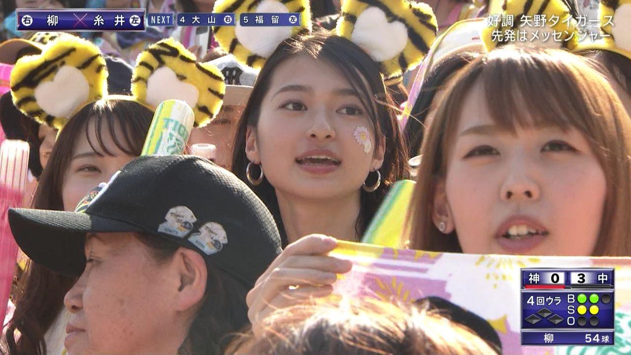 【画像】カープ女子より阪神女子