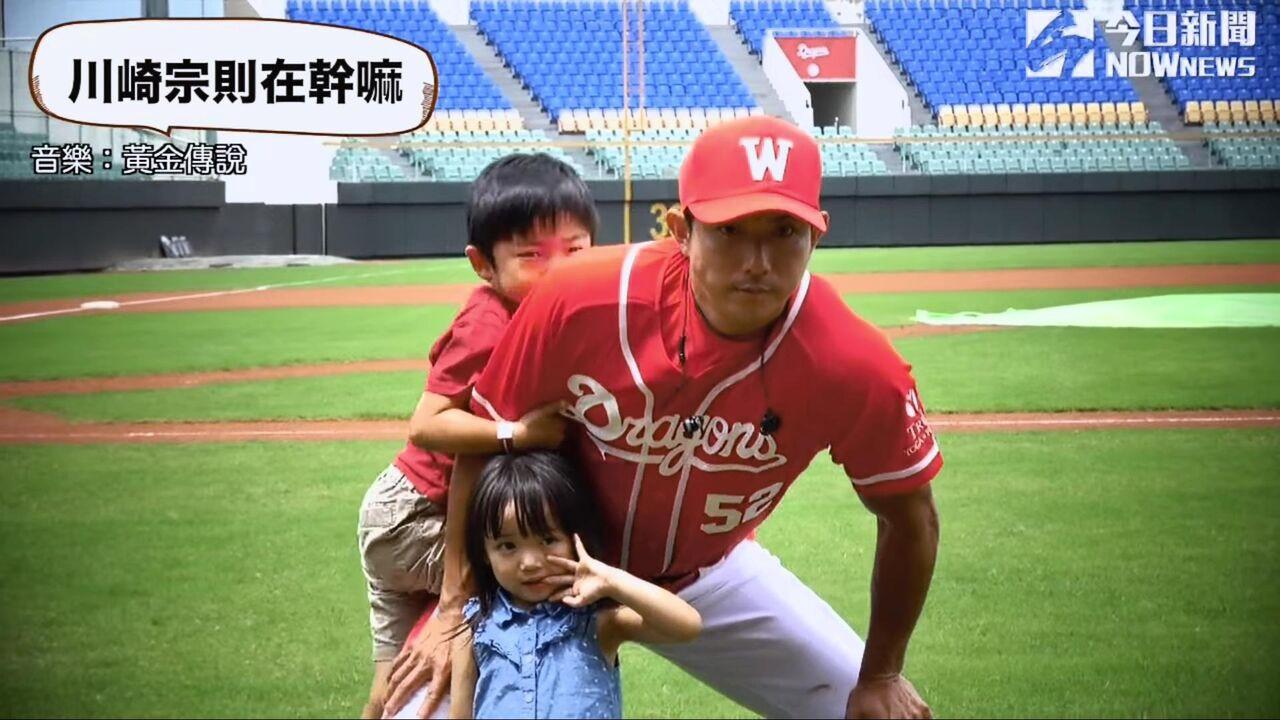 【朗報】川崎宗則の娘、めちゃくちゃかわいい