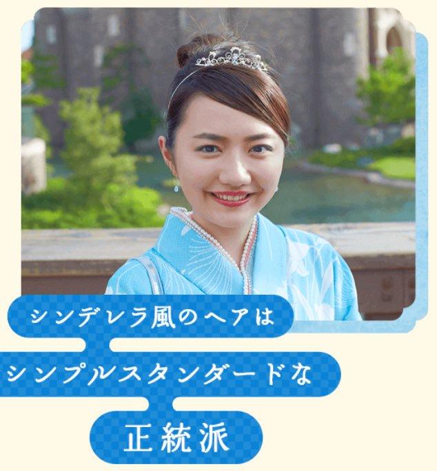 【画像】新垣結衣に激似のミス慶應wwww