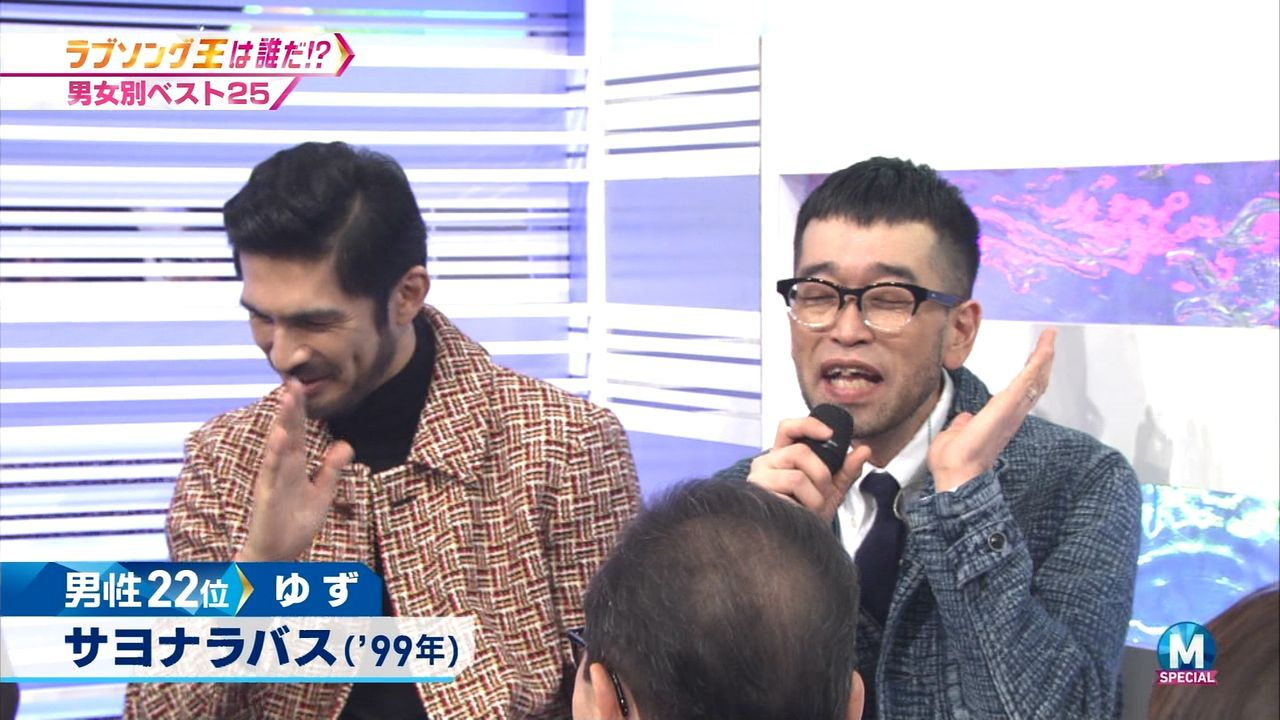 綾瀬はるか、平井堅に「気持ち悪くて大嫌い!」