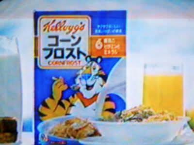 ワイ(7)「ママ…朝ご飯は…?」マッマ(25)「テーブルにあるやろ!勝手に食べなさい!」