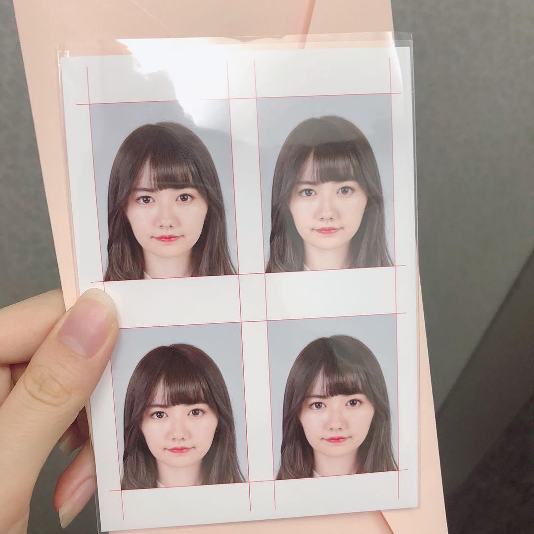 椎木里佳さん(20)、証明写真を撮り、可愛すぎると絶賛されるwwwwwwwwwwwwwwww