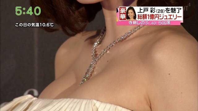 【画像】上戸彩さん、とんでもないおっぱいを披露してしまう