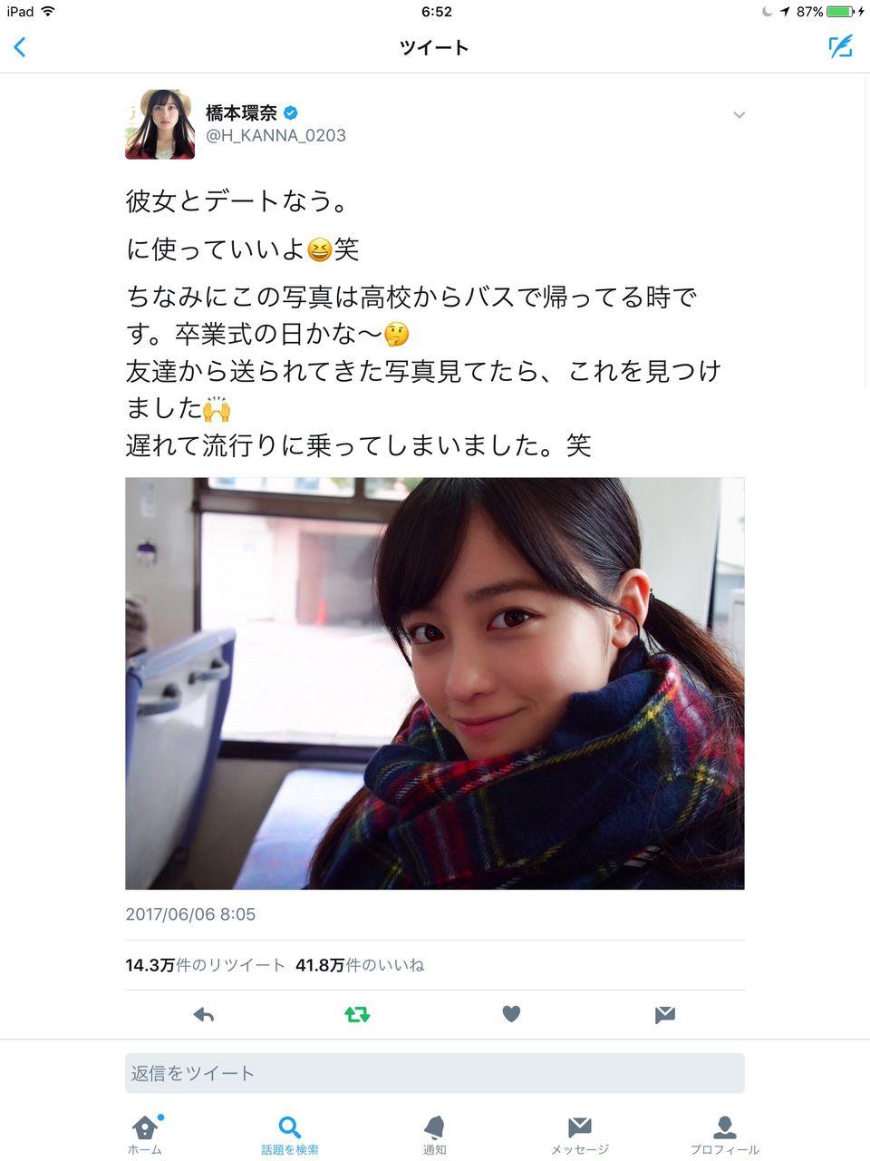【SKE48】松井珠理奈の美背中ショットwwwwww(※画像あり)