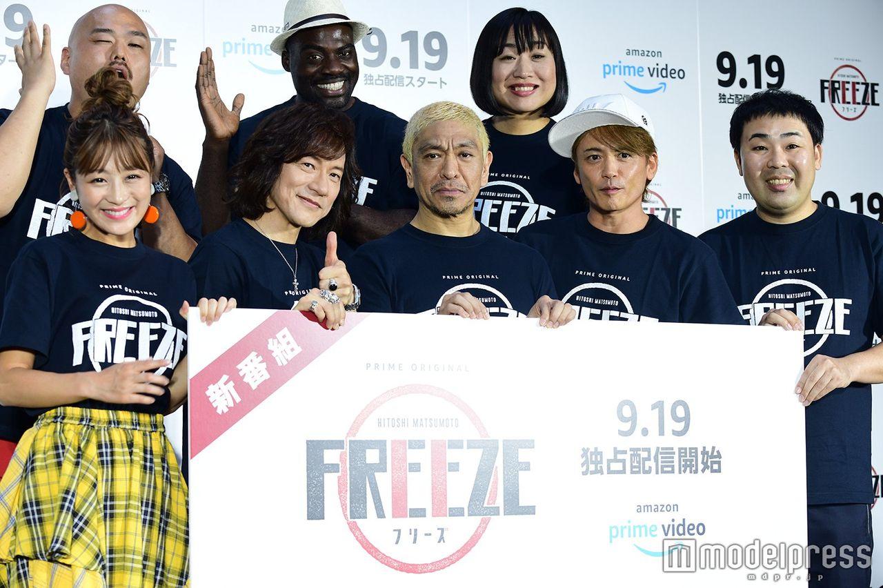 松本人志、Amazon新番組を発表 鈴木奈々「殺意が湧きました」