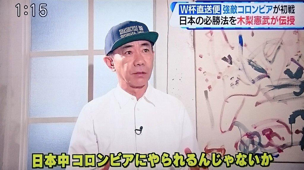 【サッカー】桐谷美玲が大迫絶賛「素晴らしかったです」