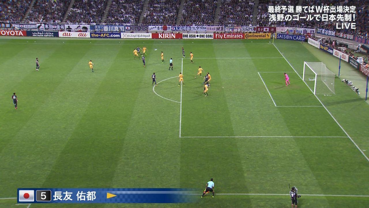 【サッカー】<W杯予選>日本対豪州 浅野が先制ゴール