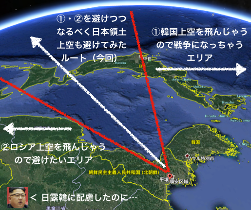 【悲報】日本、既にミサイルを撃ち込まれた雰囲気ではなくなる